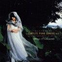 Composer: Ha Line - Beethoven ベートーヴェン / Piano Sonata.8, 9, 10, 25: 仲道郁代 【CD】