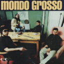 Mondo Grosso モンドグロッソ / Invisible Man 【CD】