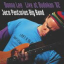 Artist Name: J - 【送料無料】 Jaco Pastorius ジャコパストリアス / Donna Lee - Live At Budokan '82 輸入盤 【CD】