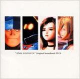 FINAL FANTASYIX Original Soundtrack PLUS 【CD】