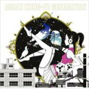【送料無料】 ASIAN KUNG-FU GENERATION (アジカン) / ソルファ 【CD】