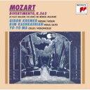 Composer: Ma Line - Mozart モーツァルト / Divertimento K.563: Kremer(Vn), Kashkashian(Va), Yo-yo Ma(Vc) 【CD】