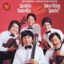 作曲家名: Ya行 - 山下和仁 / Castelnuovo-tedesco: Guitar Quintet: 山下和仁(G) Tokyo Q +boccherini 【CD】