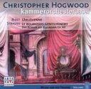 Composer: Ha Line - Bizet ビゼー / L'arlesienne(Slct): Hogwood / Basel.co+r.strauss: Le Bourgeois Gentilhomme 輸入盤 【CD】