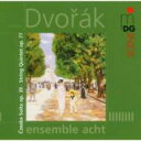 作曲家名: Ta行 - Dvorak ドボルザーク / (Chamber Ensemble)czech Suite、String Quintet.2 Ensemble Acht 輸入盤 【CD】
