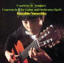 山下和仁 / Rodrigo, Castelnuovo-tedesco: Concierto De Aranjuez, Etc 【CD】