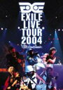 【送料無料】 EXILE エグザイル / Live Tour 2004 - Exile Entertainment 【DVD】