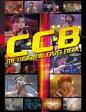 ショッピングメモリアルDVD 【送料無料】 C-C-B (CCB) シーシービー / C-C-B メモリアルDVD BOX 【DVD】