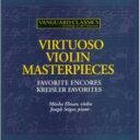 Instrumental Music - Elman Virtuoso Masterpieces For Violin, Kreisler Favorites 輸入盤 【CD】