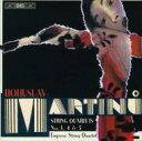 作曲家名: Ma行 - 【送料無料】 Martinu マルティヌー / String Quartet.3, 4, 5: Emperor Sq 輸入盤 【CD】