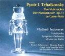 Composer: Ta Line - 【送料無料】 Tchaikovsky チャイコフスキー / 「くるみ割り人形」Op.71、「眠れる森の美女」からの大組曲 フェドセーエフ(指)モスクワ放送チャイコフスキーSO. 録音:2003年,1999年(2CD) 輸入盤 【CD】