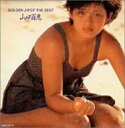 Bungee Price CD20% OFF 音楽山口百恵 / Golden J Pop The Best 【CD】