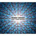 【送料無料】 Mondo Grosso モンドグロッソ / MONDO GROSSO best+best remixes 【CD】