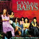 カーサ エスペランサ -赤ちゃんたちの家 / カーサ・エスペランサ 〜赤ちゃんたちの家〜・オリジナル・サウンドトラック 【CD】