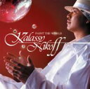饶舌, 嘻哈 - 【送料無料】 Kalassy Nikoff / PAINT THE WORLD 【CD】
