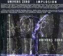 藝人名: U - Univers Zero ウニバースゼロ / Implosion 輸入盤 【CD】