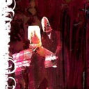 艺人名: F - From First To Last フロムファーストトゥラスト / Dear Diary My Teen Angst Has Abody Count 輸入盤 【CD】