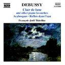 Debussy ドビュッシー / <ピアノ名曲集>月の光 / 2つのアラベスク / 金色の魚 / 他 ティオリエ 輸入盤 【CD】