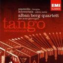 Composer: Ha Line - Piazzolla ピアソラ / Tango Sensations: Alban Berg Q Posch(Cb) Glorvigen(Bandoneon) 輸入盤 【CD】