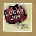 艺人名: L - Lucky Jim / Our Troubles End Tonight 輸入盤 【CD】