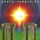 Artist Name: E - Earth Wind And Fire アースウィンド&ファイアー / I Am: 黙示録 【CD】