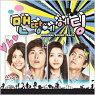 「地面にヘディング」オリジナル・サウンドトラック 韓国盤