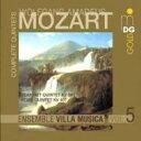 Mozart モーツァルト / 五重奏曲全集第5集 アンサンブル・ヴィラ・ムジカ 輸入盤 【CD】