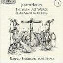 作曲家名: Ha行 - 【送料無料】 Haydn ハイドン / 7 Last Words Of Christ: Brautigam(Fp) 輸入盤 【CD】