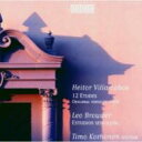 作曲家名: A行 - 【送料無料】 Villa-lobos ビラロボス / 12 Etudes: Korhonen(G) +brouwer 輸入盤 【CD】