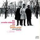 艺人名: O - Ornette Coleman オーネットコールマン / At The Golden Circle Vol.1 輸入盤 【CD】