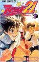 アイシールド21 7 ジャンプ・コミックス / 村田雄介 【コミック】