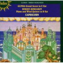 其它 - Glinka / Rimsky-korsakov / Grand Sextet / Quintet For Piano & Winds: Capricorn 輸入盤 【CD】