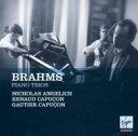 作曲家名: Ha行 - Brahms ブラームス / ピアノ三重奏曲全集 カプソン兄弟、アンゲリッシュ(2CD) 輸入盤 【CD】