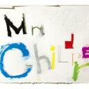 【送料無料】 Mr.Children (ミスチル) / シフクノオト 【CD】