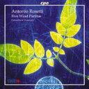 Composer: Ra Line - ロセッティ、アントニオ(1750-1792) / 5つの管楽のパルティータ(第8・9・11・14・15番) コンソルティウム・クラシカル 輸入盤 【CD】