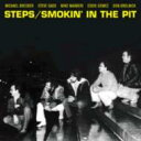 藝人名: S - 【送料無料】 Steps (Jazz) / Smokin In The Pit 輸入盤 【CD】