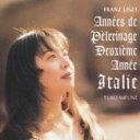 作曲家名: Ra行 - 【送料無料】 Liszt リスト / 『巡礼の年』第2年「イタリア」 三船優子 【CD】