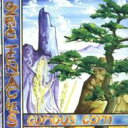 艺人名: O - Ozric Tentacles / Curious Corn 輸入盤 【CD】