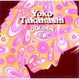 高橋洋子 タカハシヨウコ / ゴールデン ベスト高橋洋子 【CD】