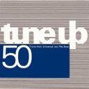 精選輯 - Tune Up - 50 Track From Universal Jazz The Best 【CD】