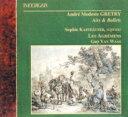 グレトリー(1741-1813) / Music From Opera: Van Waas / Les Agremens Karthauser(S) 輸入盤 【CD】