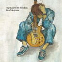 Artist Name: Ya Line - 横山健 ヨコヤマケン / The Cost Of My Freedom 【CD】