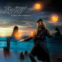 Edguy エドガイ / King Of Fools 【CD】