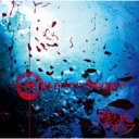 [初回限定盤 ] 摩天楼オペラ / Murder Scope 【CD Maxi】