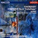 作曲家名: Ta行 - Tchaikovsky チャイコフスキー / 交響曲第6番『悲愴』、他 インバル&フランクフルト放送交響楽団 【CD】