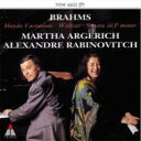 作曲家名: Ha行 - Brahms ブラームス / Works For 2 Pianos: Argerich, Rabinovitch 【CD】