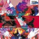 【送料無料】 Ravel ラベル / ラヴェル:管弦楽曲集ー2CD- アシュケナージ& 木嶋真優(ヴァイオリン)  NHK交響楽団 【SACD】