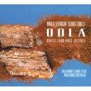 艺人名: D - 【送料無料】 Danila Satragno / Odla 輸入盤 【CD】