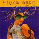 艺人名: A行 - YMO (Yellow Magic Ohchestra) イエローマジックオーケストラ / Yellow Magic Orchestra 【CD】