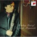 Instrumental Music - 宮本文昭(1949-) / Healing Best 【SACD】